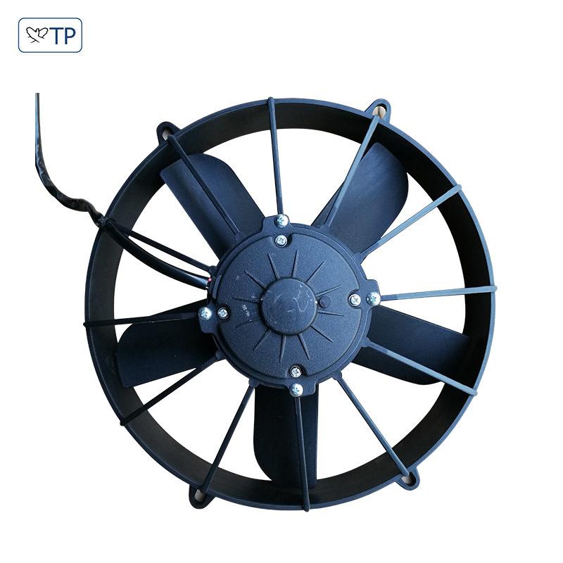 Condenser fan-254C
