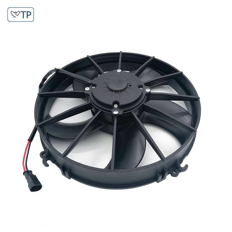 Condenser fan-261C